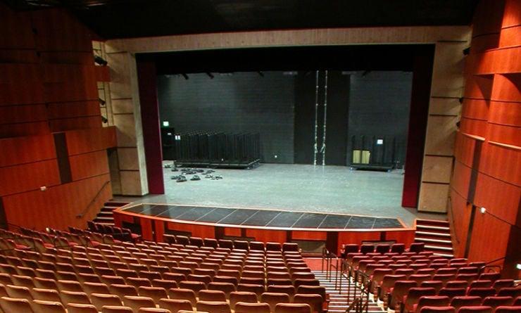 Washington Performing Arts Center